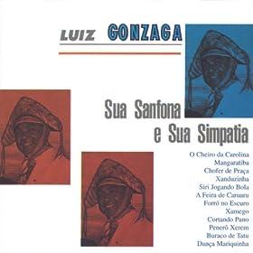 Amazon.com: Cortando Pano: Luiz Gonzaga: MP3 Downloads