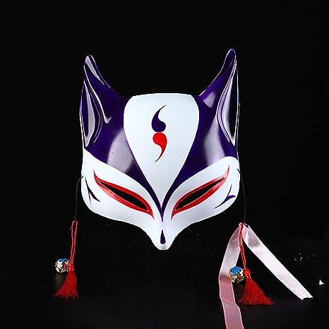 FYPmj Mascara de Baile Máscara de PVC Eco, máscara de Anime ...