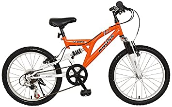 Buy Kross Storm 20t Ds Multi Speed Bicycle Orange White Online