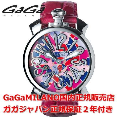 [ガガ ミラノ] GAGA MILANO 腕時計 MANUALE 48MM モザイク 時計 5010.MOSAICO2S メンズ [正規品] B00QOSCOK6