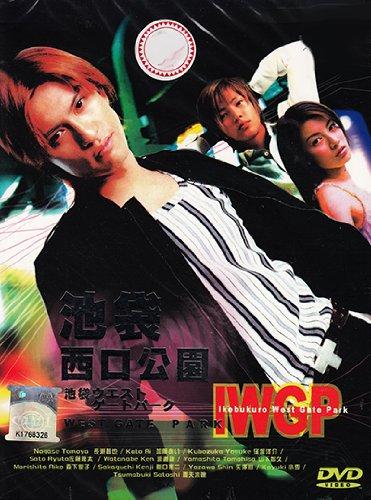 Ikebukuro West Gate Park (Japanese TV Drama with English Sub)