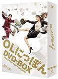[DVD]OLにっぽん DVD-BOX