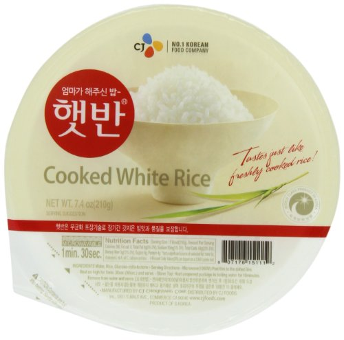 CJ Cooked White Rice, 7.4-Ounce Containers (Pack of 12)