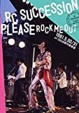 PLEASE ROCK ME OUT at 日比谷野外音楽堂 1981.5.30 / 31