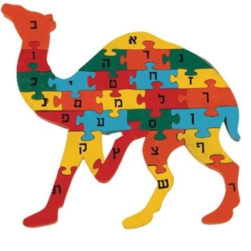 (Alef Beit Camel Puzzle)