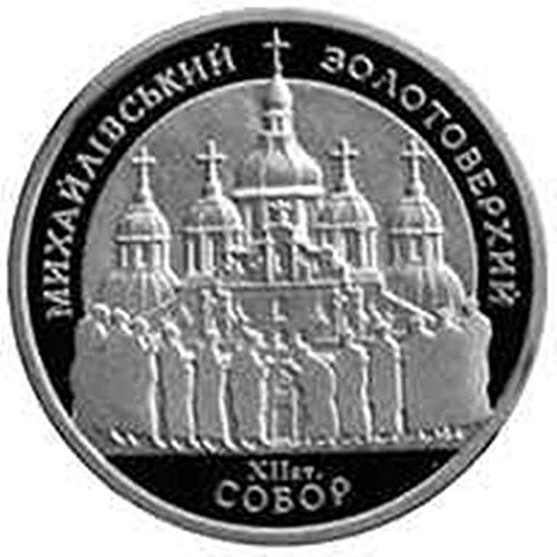 1998 UA 5 hryvnia St. Michael's Cathedral Spiritual Treasures of Ukraine Ukrainian Coin 35mm Brilliant Uncirculated