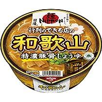 日清 麺NIPPON 和歌山特濃豚骨しょうゆ 124g ×12個