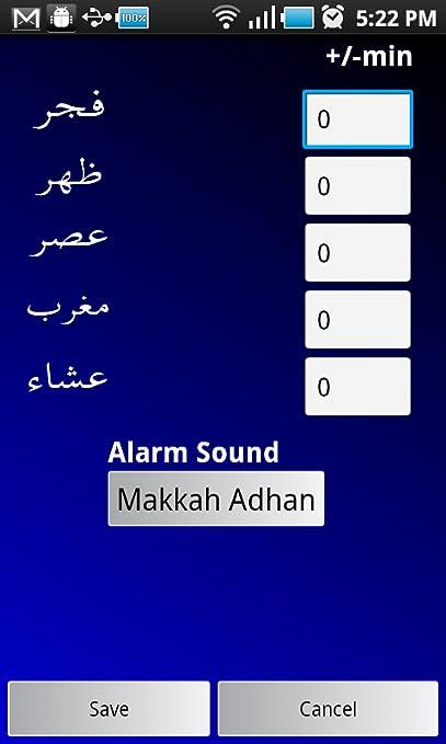my adhan