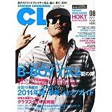 CLR 2011年8月号 小さい表紙画像