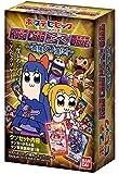 ポプテピピック クソカードゲーム 第2弾 ~最強クソ進化!~