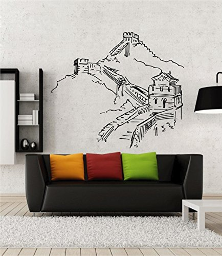 ik2481-wall-decal-sticker-wall-china-living-room-bedroom