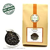 Elitea Prime Quality Oolong Tea Loose Leaf Da Hong Pao / Big Red Robe Bulk, Good for Health Slimming and Weight Loss (4.6oz, 130g)