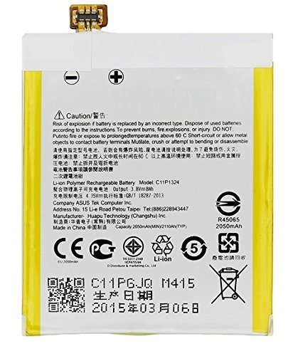 size 40 7d636 fc8b6 Battery for Asus Zenfone 5 ZE620KL 3300mAh by High: Amazon.in ...