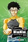 Full Ahead ! Coco, Tome 22 par Yonehara