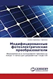 Modifitsirovannye Fotoelektricheskie Preobrazovateli, Sergeeva Alena Sergeevna, 3659244686
