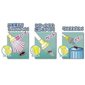 mikilocos 虫虫ゲッター M-01