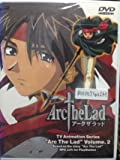 Arc The Lad Vol.2 [DVD]