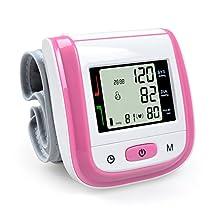 Elera Automatic Wrist Digital Blood Pressure Monitor Heart Beat Meter w/ Digtital LED Display (pink)