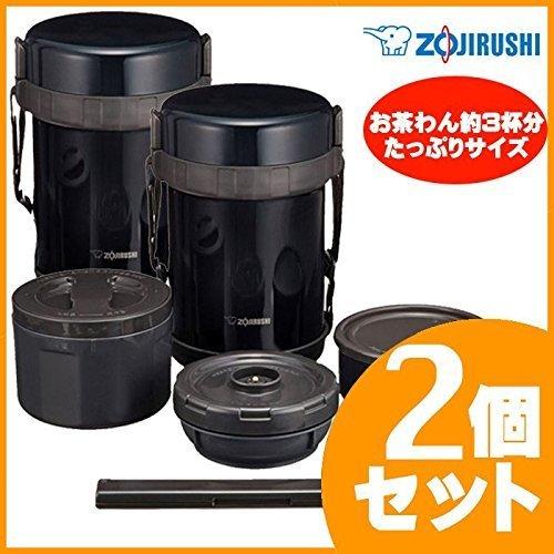zojirushi lunch set - 9