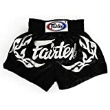 Fairtex BS0647 - Eternal Silver Satin Shorts Black Color for Boxing Muay Thai Kick Boxing MMA K1 Training キックボクシングのためのボクシングムエタイサテンショーツ