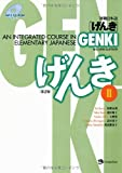 Genki: An Integrated Course in Elementary Japanese II [Second Edition] (Japanese Edition) (English and Japanese Edition)
