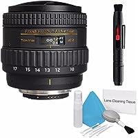 Tokina 10-17mm f/3.5-4.5 AT-X 107 AF DX NH Fisheye Lens for Nikon (International Model) No Warranty + Deluxe Cleaning Kit + Lens Cleaning Pen Bundle 2