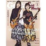 Guitar Magazine LaidBack Vol.4