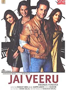 Jai Veeru ... Friends Forever (2009) (Indian Cinema / Bollywood Movie / Hindi Film / DVD)