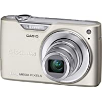 Casio EX-Z450 Exilim 12-Megapixel Digital Camera - Gold At A Glance Review Image