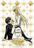 今日からマ王!R OVA(5)「小シマロンの少年王(後編)」 [DVD]