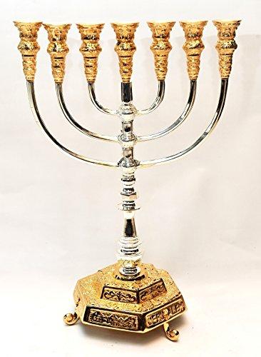 Large Menorah Gold & Silver Plated From Holy Land Jerusalem H/47 x W/33 by Jerusalem Menorah