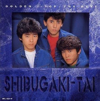 Amazon | シブがき隊~GOLDEN J-...