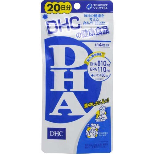 DHC 20 days 80 grain -DHA by DHC (Dee H. Sea)