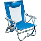 Best Beach Chairs With Umbrellas - GCI Outdoor Waterside Bi-Fold Slim Compact Beach Chair Review