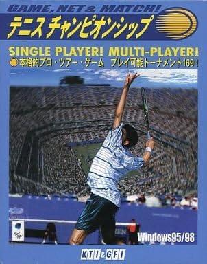 テニスチャンピオンシップ