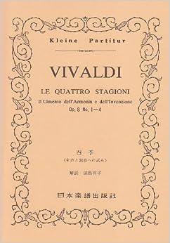 No.184 ヴィヴァルディ 四季 (Kleine Partitur)