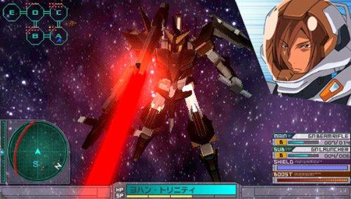 Gundam Assault Survive [Japan Import]