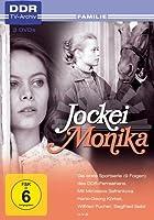 DDR TV-Archiv - Jockei Monika