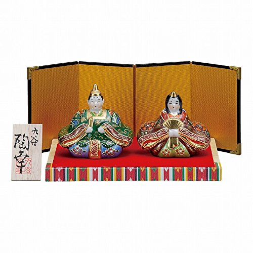 Jpanese traditional ceramic Kutani ware. Japanese girl's doll Hina ningyo. Green. With paper box. ktn-K5-1667 by Kutani