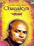 Chanakya - An Epic Saga Hindi 6 DVD Set (Indian/Cinema/TV Serial)