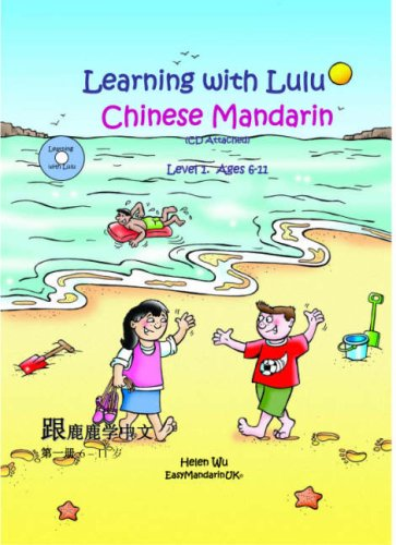 Download Learning with Lulu-Chinese Mandarin Level 1 & CD (Learning with Lulu) PDF