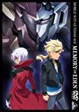 機動戦士ガンダムAGE MEMORY OF EDEN [DVD]