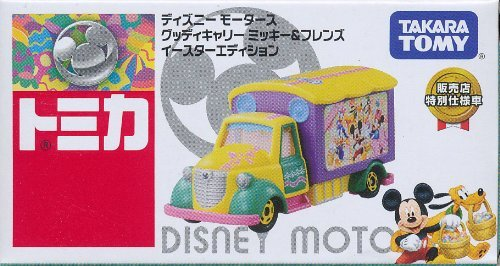 グッディキャリー ミッキー&ミニー イースターエディション(ホワイト×ブルー×ピンク) 販売店特別仕様車 「トミカ ディズニーモータース」の商品画像