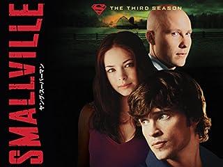 SMALLVILLE/ヤング・スーパーマン シーズン3