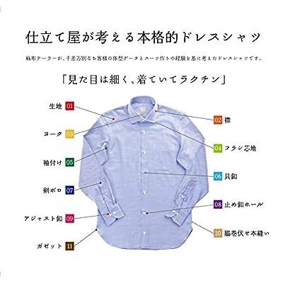 (アザブ ザ カスタム シャツ) AZABU THE CUSTOM SHIRT ギンガムチェック ボタンダウン クラシックフィット 長袖シャツ