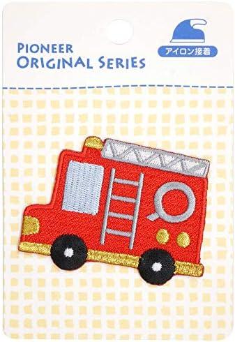 パイオニア ワッペン 消防車 アイロン接着 RM401-17476
