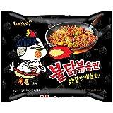 オリジナル 10個 韓国 食品 ラーメン プルタック プルダッグ ブルダッグ ぶるだっく