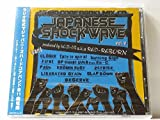 JAPANESE SHOCK WAVE vol,2
