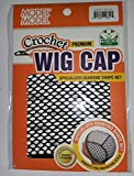 Crochet Wig Cap (pack of 2)