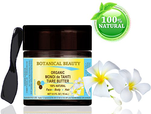 ORGANIC MONOI de TAHITI TIARE BUTTER 100% Natural / 100% PURE BOTANICALS/UNSCENTED 0.5 Fl.oz.- 15 ml. (travel size). For Skin, Hair and Nail Care.